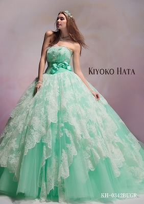 KH-0342 BlueGreen