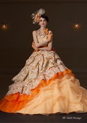 sp1024_orange