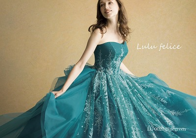 LU-0027_BlueGreen_image