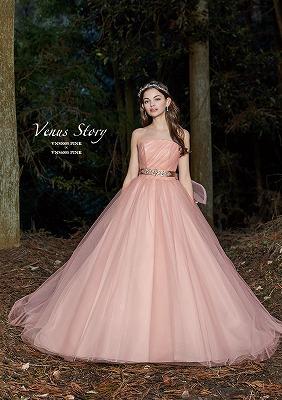 vns0005_pink_6005_pink
